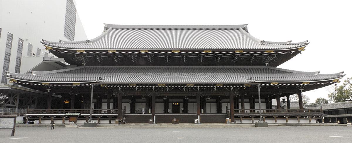 東本願寺(京都市)