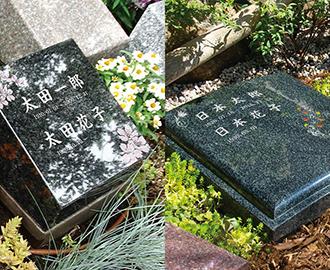 夫婦人のお墓【1~2人用】